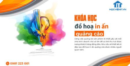 Khóa học đồ họa in ấn quảng cáo